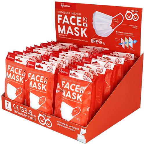 Lot de 315 Masques ENFANTS Chirurgicaux Norme EN14683 TYPE 2